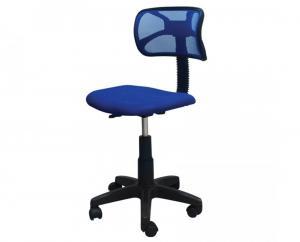 Decija stolica Kidy 3