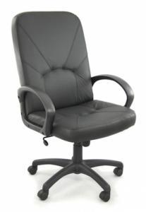 Kancelarijska fotelja A200